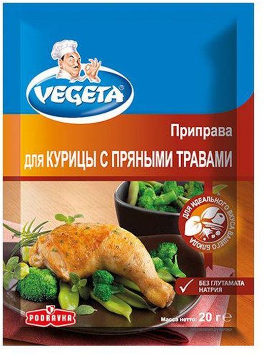 Vegeta приправа для курицы с пряными травами, 3 пакета по 20 г