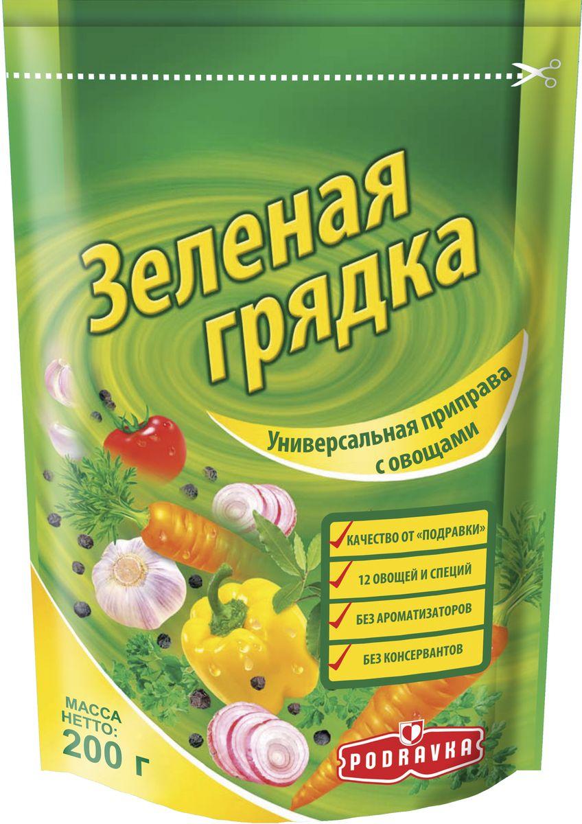 """Podravka """"Зеленая грядка"""" универсальная приправа с овощами, 200 г 3200003"""