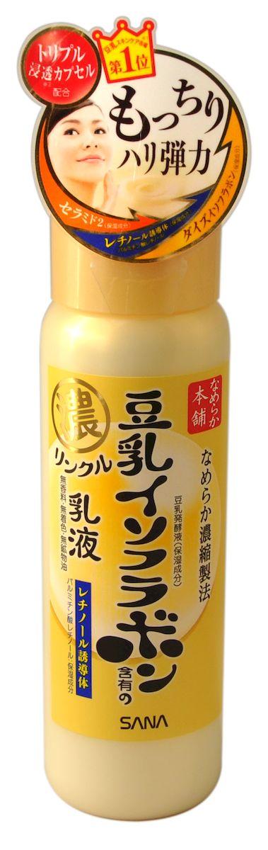 Sana Увлажняющее и подтягивающее молочко Wrinkle Milk, с ретинолом и изофлавонами сои, 150 мл425561Увлажняющее и подтягивающее молочко содержит 3 капсулированных компонента - изофлавоны сои, церамиды и ретинол. Предотвращает образование морщин. Ретинол, входящий в состав средства, стимулирует обновление клеток кожи и синтез коллагена. В результате разглаживаются мелкие морщинки, кожа становится гладкой и упругой. Церамиды-2 предупреждают сухость, шелушение, дряблость кожи. Восстанавливают защитную барьерную функцию кожи, заметно улучшая ее внешний вид. Молочко глубоко увлажняет, повышает упругость и эластичность кожи за счет действия полученных из соевых бобов увлажняющих компонентов: изофлавоны, полученные из соевых бобов; изофлавоны, полученные из ферментированного соевого молока; экстракт соевых бобов; растительный коллаген, полученный из соевого белка. Продукт произведен без использования генетически модифицированных соевых бобов. Не содержит отдушек, искусственных красителей и минеральных масел.