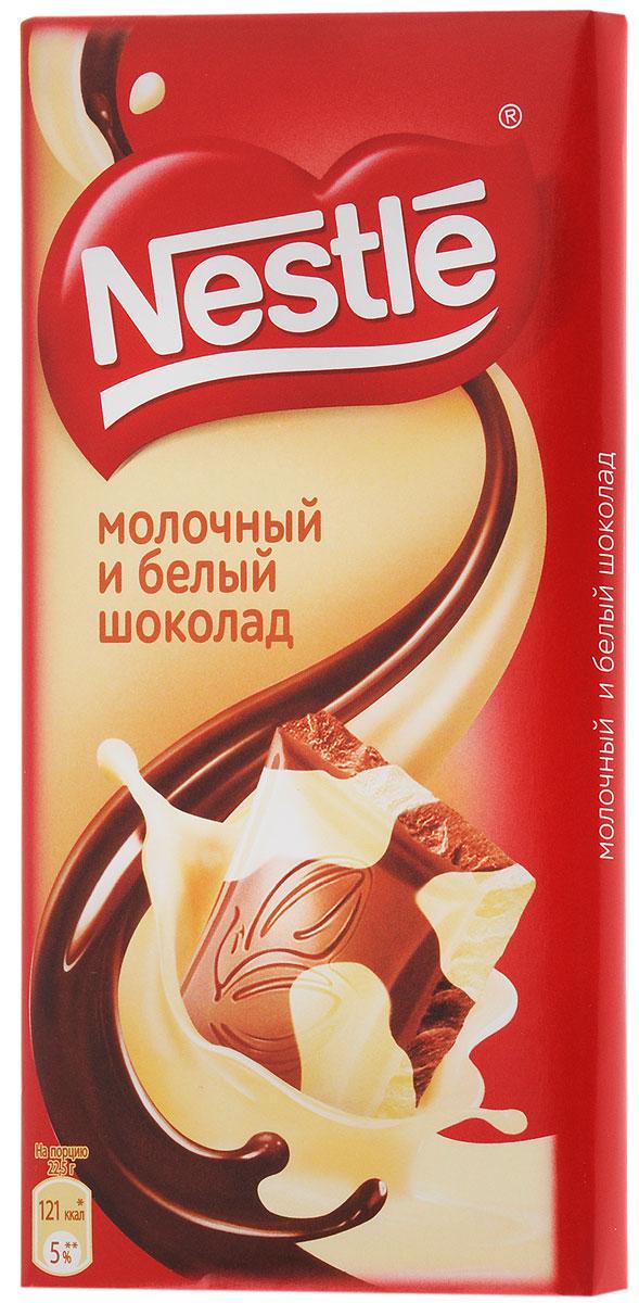 Nestle молочный и белый шоколад, 90 г 12281762