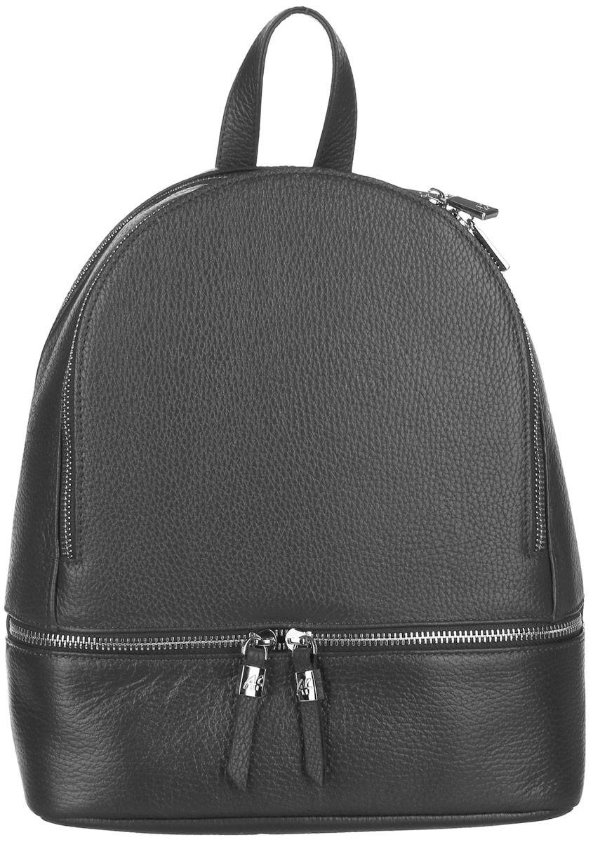 Рюкзак женский Afina, цвет: серый. 219219Стильный женский рюкзак Afina выполнен из натуральной кожи зернистой текстуры и оформлен металлической фурнитурой с символикой бренда. Изделие имеет одно основное отделение, закрывающееся на удобную застежку-молнию. На лицевой стороне расположен карман на молнии, внутри которого находятся два небольших открытых накладных кармана для телефона или мелочей. В нижней части изделия расположен горизонтальный прорезной карман на молнии. Рюкзак оснащен удобными лямками регулируемой длины и ручкой для переноски в руке. Внутри расположено одно главное отделение, которое содержит один открытый накладной карман и один карман на молнии. Такой практичный и модный рюкзак позволит вам завершить свой образ и быть неотразимой.