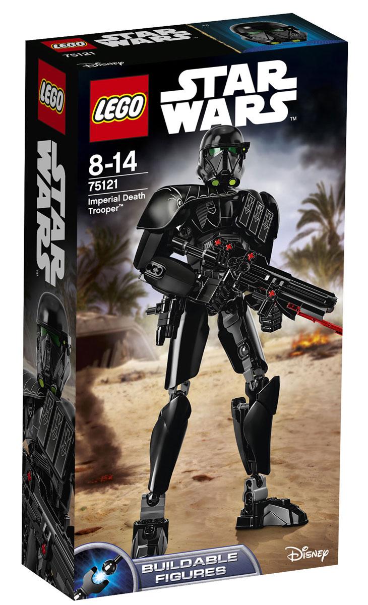 LEGO Star Wars Конструктор Имперский Штурмовик Смерти 7512175121Конструктор LEGO Имперский Штурмовик Смерти из серии Star Wars позволит вашему ребенку собрать персонажа из вселенной Звездных войн. Штурмовики смерти - это элитные солдаты из имперской разведки и самые преданные защитники Империи. Собери штурмовика, вытащи бластер из ножен или стреляй из бластера с пружинным механизмом. Поставь штурмовика в боевую позу и приготовься защищать Империю! Набор включает в себя 106 пластиковых элементов. Этот великолепный экземпляр по праву займет достойное место в любой коллекции любителей киноэпопеи Звездные войны. Конструктор станет замечательным сюрпризом вашему ребенку, который будет способствовать развитию мелкой моторики рук, внимательности, усидчивости и мышления. Играя с конструктором, ребенок научится собирать детали по образцу, проводить время с пользой и удовольствием.