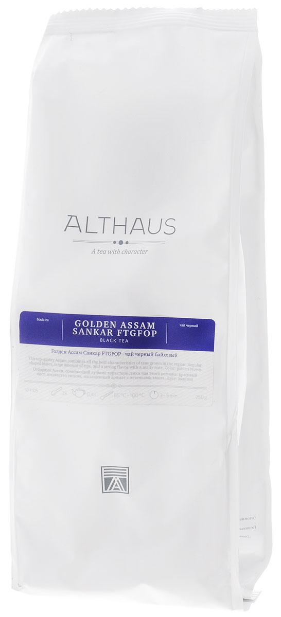 Althaus Golden Assam Sankar FTGFOP черный листовой чай, 250 гTALTHL-L00073Голден Ассам Санкар FTGFOP — классический индийский черный чай высшего качества. В штате Ассам чай выращивается на плодородных почвах под ажурной тенью серебристого дуба и акаций. Он насыщается силой природы, а потом раскрывает ее заново в неповторимом, полном и выразительном букете. FTGFOP (Finest Tippy Golden Flowery Orange Pekoe) — прекрасный крупнолистовой чай высшего качества с большим количеством типсов. Он состоит из красивых чайных листьев правильной формы и золотистых почек. Сухие чаинки обладают приятным запахом с фруктово-сладкой нотой. Голден Ассам Санкар отличается богатым вкусом и сильным ароматом с легкими оттенками хмеля. Мягкий вначале, он перерастает в глубокую насыщенную крепость с долгой волной яркого послевкусия. Чашка свежезаваренного чая Голден Ассам Санкар — прекрасное начало дня. Этот чай можно пить как с сахаром и сливками, так и без каких-либо добавок — в любом случае он сохранит свой характерный вкус и необычный насыщенный...