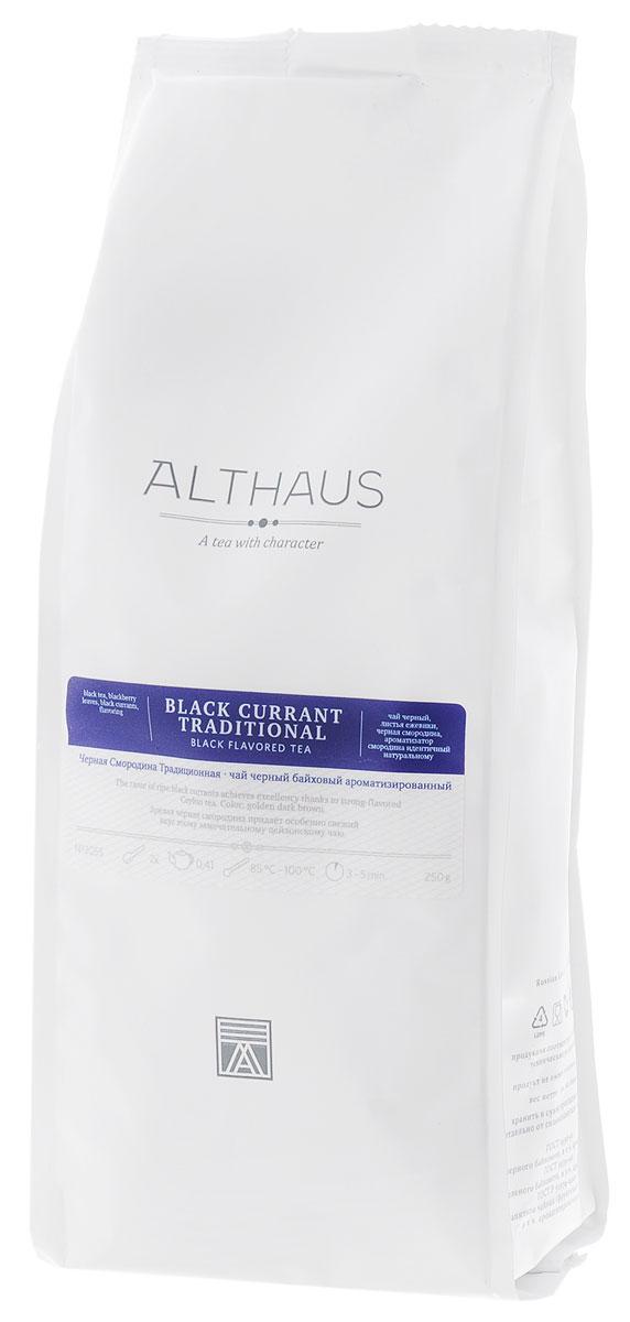 Althaus Black Currant Traditional черный листовой чай, 250 гTALTHL-L00099Черная Смородина Традиционная — это прекрасный цейлонский чай с насыщенным ароматом спелой черной смородины. Черная смородина превосходно сочетается с ароматом крепкого черного чая и оттеняет его богатый вкус яркими сладко-ягодными нотами. Букет этого купажа — необыкновенная композиция в очень тонком исполнении: в нем чувствуется легкая кислинка летней садовой ягоды, бархатистая пряность цейлонских сортов и прозрачная родниковая свежесть. Приятный теплый оттенок напитку придают молодые смородиновые листочки, покрытые нежнейшими ворсинками. Черную смородину с древности используют в кулинарии и медицине. Это растение богато витаминами, особенно витамином С, благодаря чему повышает сопротивляемость организма различным заболеваниям. Прохладный смородиновый чай превосходно освежает даже самым жарким летом. Оптимальная температура заваривания чая 95°С Температура воды: 85-100 °С Время заваривания: 3-5 мин Цвет в чашке: темно-коричневый с...