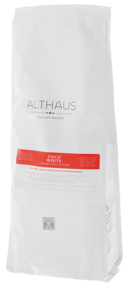 Althaus Coco White фруктовый листовой чай, 250 гTALTHG-L00080Экзотический фруктовый чай Althaus Coco White с тропическим коктейльным ароматом и легкой пикантной остротой восточных пряностей. Яркие фрукты – манго, яблоко, ананас – в сочетании со спелым кокосом дают напиток со сладким, кремово-шлейфовым букетом. В нежно-желтом напитке также раскрываются кислинка, воздушная ореховая нотка и пряный обертон.