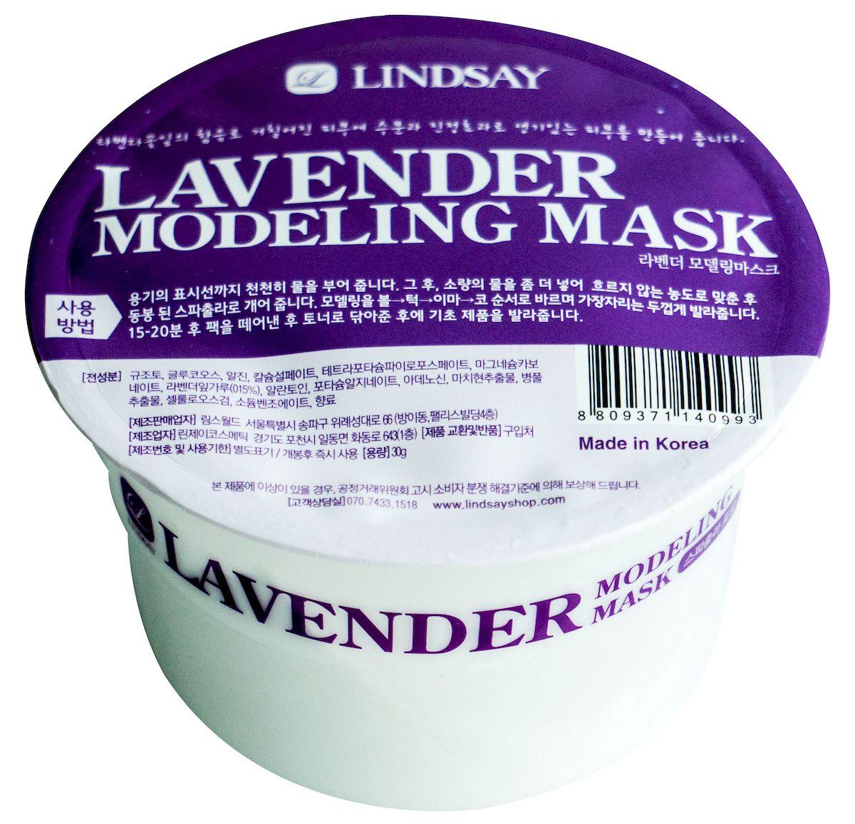 Lindsay Моделирующая альгинатная маска для лица, с экстрактом лаванды, 30 г140993Альгинатные маски – популярное в салонах косметическое средство, основа которого – альгин, способствует более глубокому и эффективному проникновению активных компонентов в слои кожи. Лаванда обладает обширным спектром полезных свойств и подходит для всех типов кожи, включая чувствительную: снимает раздражение и воспаление, успокаивает и питает, увлажняет, выравнивая тон кожи и делая ее заметно более здоровой. Способ применения: 1. Залейте содержимое упаковки водой до установленной метки (линия по периметру упаковки) 2. Размешайте до образования однородной гелеобразной массы 3. Нанесите маску на лицо 3. Оставьте на лице на 15-20 минут 4. Начиная с нижнего края, аккуратно удалите маску с лица. Меры предосторожности: при возникновении раздражения прекратите использование и обратитесь к дерматологу. При попадании продукта в глаза обильно промойте их водой. Храните в защищенном от прямых солнечных лучей месте, недоступном для детей. Состав: Диатомовая земля, глюкоза,...