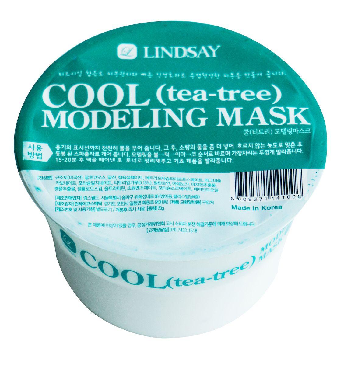 Lindsay Моделирующая альгинатная маска для лица, с экстрактом листьев чайного дерева, 30 г141006Альгинатные маски – популярное в салонах косметическое средство, основа которого – альгин, способствует более глубокому и эффективному проникновению активных компонентов в слои кожи. Листья чайного дерева обладают антиоксидантными, тонизирующими, противовоспалительными и регенерирующими свойствами. Устраняют проблемы чувствительной кожи с акне, регулируя работу сальных желез. Способ применения: 1. Залейте содержимое упаковки водой до установленной метки (линия по периметру упаковки) 2. Размешайте до образования однородной гелеобразной массы 3. Нанесите маску на лицо 3. Оставьте на лице на 15-20 минут 4. Начиная с нижнего края, аккуратно удалите маску с лица. Меры предосторожности: при возникновении раздражения прекратите использование и обратитесь к дерматологу. При попадании продукта в глаза обильно промойте их водой. Храните в защищенном от прямых солнечных лучей месте, недоступном для детей. Состав: Диатомовая земля, глюкоза, альгин, сульфат кальция, пирофосфат...