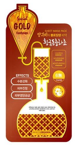 Whitecospharm Увлажняющая тканевая маска глубокого действия для лица с уникальным экстрактом золотого кордицепса , 30 г