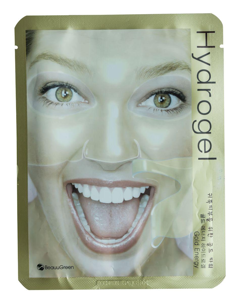 BeauuGreen Гидрогелевая маска для лица Gold Energy Hydrogel Mask с коллоидным золотом333119Маска для лица с коллоидным золотом восстанавливает тонус кожи, обеспечивает глубокое питание, увлажнение и подтянутость кожи. В состав входят наночастицы золота, которое является идеальным носителем активных веществ, поставляемых в глубокие слои кожи. Частицы золота стимулируют синтез коллагена, уменьшают глубину морщин и препятствуют образованию новых. Способ применения: Очистите лицо, промокните полотенцем. Аккуратно извлеките маску из пластиковой упаковки. Снимите прозрачную пленку и наложите маску на лицо. Оставьте на 30-40 минут. Медленно удалите маску с лица, дайте впитаться остаткам средства в кожу. Меры предосторожности: При возникновении раздражения прекратите использование маски и обратитесь к дерматологу. При попадании продукта на слизистые оболочки обильно промойте водой. Храните в защищенном от прямых солнечных лучей месте, недоступном для детей. Состав: вода, глицерин, бутиленгликоль,дипропиленгликоль, каррагенан, камедь рожкового дерева, гуаровая...