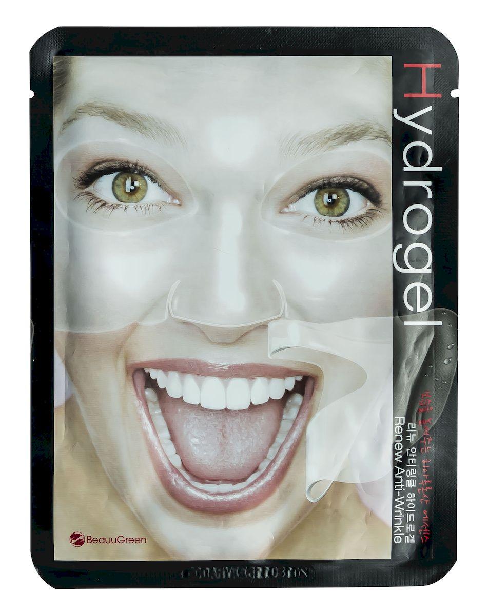 BeauuGreen Антивозрастная гидрогелевая маска для лица Renew Anti-wrinkle Hydrogel Mask333126Антивозрастная маска содержит обогащенный состав компонентов, включая коллаген, интенсивно разглаживающих морщины на лице. Улучшает структуру, восстанавливает тонус, интенсивно увлажняет и успокаивает кожу, замедляет процессы старения в коже. Способ применения: Очистите лицо, промокните полотенцем. Аккуратно извлеките маску из пластиковой упаковки. Снимите прозрачную пленку и наложите маску на лицо. Оставьте на 30-40 минут. Медленно удалите маску с лица, дайте впитаться остаткам средства в кожу. Меры предосторожности: при возникновении раздражения прекратите использование и обратитесь к дерматологу. При попадании продукта в глаза промойте их водой. Не используйте маску повторно. Храните в защищенном от прямых солнечных лучей месте, недоступном для детей. Состав: вода, глицерин, бутиленгликоль, дипропиленгликоль, каррагенан, камедь рожкового дерева, гуаровая камедь, агар, хлорид калия, глюкоза, ксантановая камедь, убихинон, церамид-3, лецитин, ниацинамид, гидролизат...