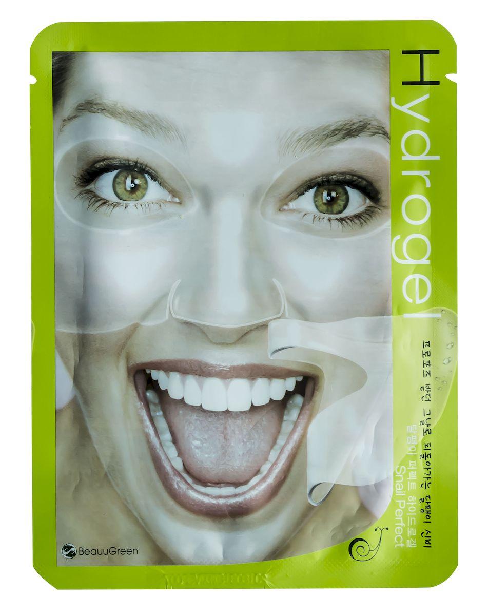 BeauuGreen Гидрогелевая маска для лица Snail Perfect Hydrogel Mask с фильтратом секреции улитки333157Гидрогелевая маска для лица BeauuGreen Snail Perfect Hydrogel Mask с фильтратом секреции улитки Маска восстанавливает тонус кожи, интенсивно увлажняет и успокаивает кожу, обладает антивозрастным эффектом. Экстракт слизи улитки борется с процессом старения, обеспечивает интенсивное обновление и восстановление клеток кожи; эффективен также при борьбе с акне, расширенными порами, угревой сыпью и пигментацией. Регенерирующие свойства слизи улитки обусловлены содержанием аллантоина, гликолевой кислоты, коллагена и эластина. Способ применения: Очистите лицо, промокните полотенцем. Аккуратно извлеките маску из пластиковой упаковки. Снимите прозрачную пленку и наложите маску на лицо. Оставьте на 30-40 минут. Медленно удалите маску с лица, дайте впитаться остаткам средства в кожу. Меры предосторожности: при возникновении раздражения прекратите использование и обратитесь к дерматологу. При попадании продукта в глаза промойте их водой. Не используйте маску повторно. Храните в...