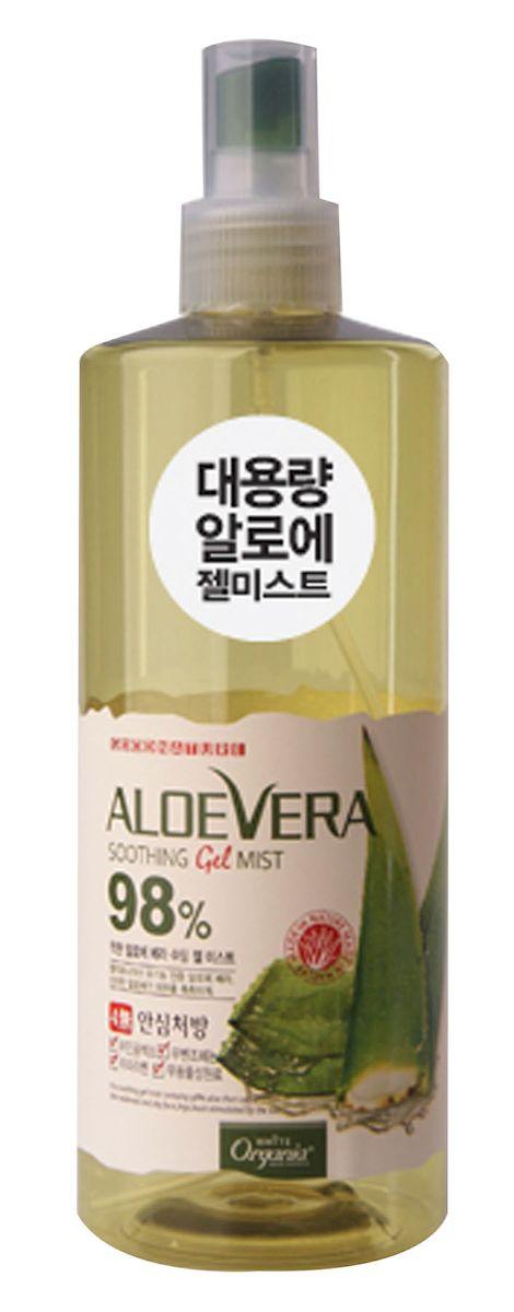 Whitecospharm Успокаивающий и освежающий спрей с натуральным соком алоэ вера White Organia, 400 мл456738Спрей обогащен органическим соком алоэ вера высокой концентрации, моментально оказывает успокаивающее и охлаждающее действия на кожу. Насыщает и питает кожу ценными микроэлементами, содержащимися в алоэ вера. - Алоэ вера содержит витамины A, B, C, E, а также аминокислоты, энзимы и минералы. Глубоко увлажняет кожу, успокаивает, заживляет, восстанавливает естественный защитный слой кожи и оказывает мощное антиоксидантное воздействие - Спрей-дозатор обеспечивает быстрое нанесение и равномерное распределение средства на коже - Незаменим дома и в дороге в качестве экспресс-средства после загара, от ожогов, покраснений, раздражений, укусов насекомых или сухости кожи Способ применения: с помощью дозатора нанесите средство на кожу и дайте впитаться. Меры предосторожности: при попадании средства в глаза промойте их проточной водой. Храните в недоступном для детей месте. Состав: вода, спирт, дипропиленгликоль, полисорбат 20, сок листьев алоэ вера (95%),...