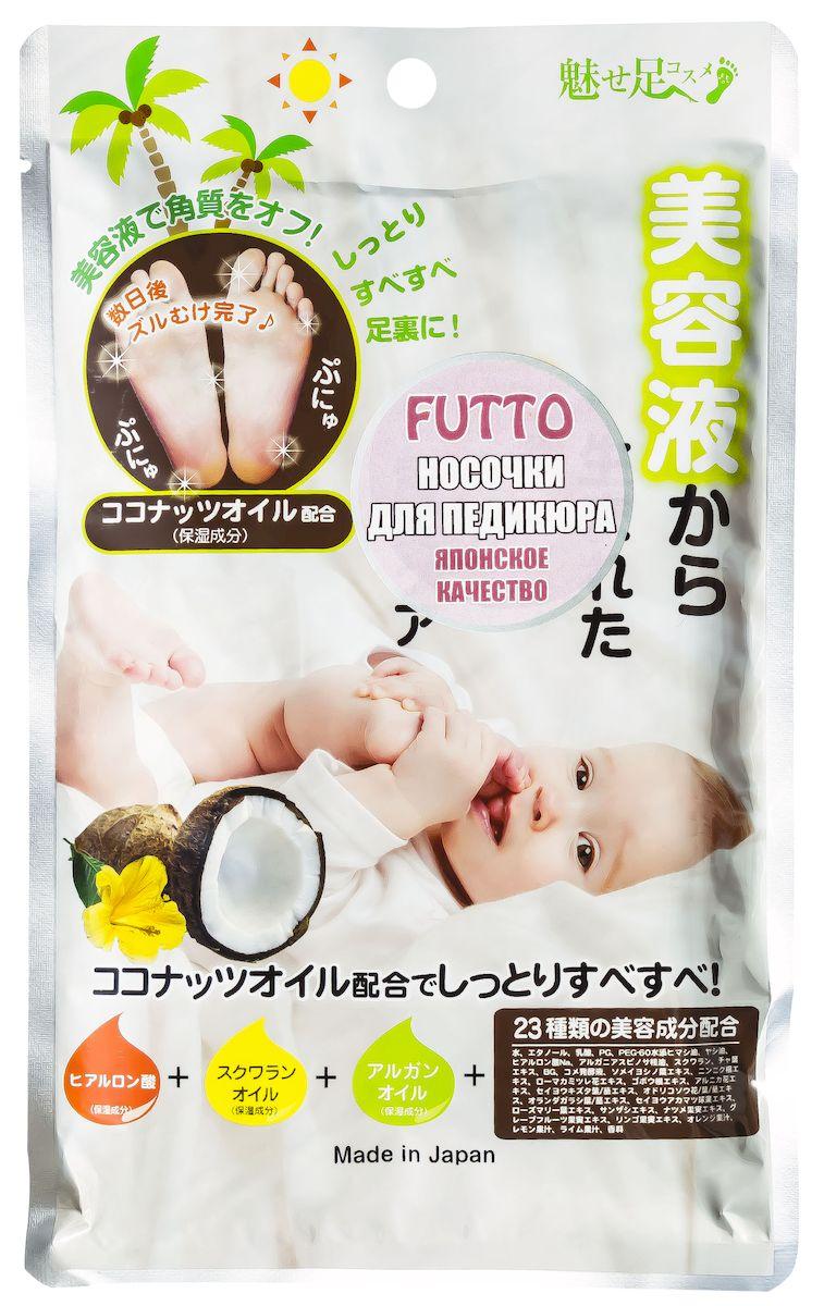 Futto Носочки для педикюра, с кокосовым маслом824734Эффективный, безопасный и экономичный вариант домашней косметологии по уходу за ступнями! Носочки помогут избавить поверхность стоп от мозолей, трещин, натоптышей и огрубевшей кожи, а также избавят от неприятного запаха, образующегося в результате размножения бактерий в ороговевшем слое кожи. - 100% натуральные ингредиенты - Безопасность подтверждена соответствующими сертификатами - Молочная кислота, входящая в состав, обладает отшелушивающим эффектом - Гиалуроновая кислота и кокосовое масло оказывают смягчающее и увлажняющее действия - Коллаген питает кожу ног и стимулирует ее обновление Способ применения: Наденьте носочки, оставьте на ногах на час, затем снимите, а ноги промойте с мылом. В эти 60 минут можно заниматься своими домашними делами. Через 3-5 дней с момента начала использования носочков начнется интенсивное отшелушивание ороговевшего слоя эпидермиса. Меры предосторожности: Не пытайтесь механически снимать отшелушивающиеся участки кожи. Дождитесь, когда кожа...