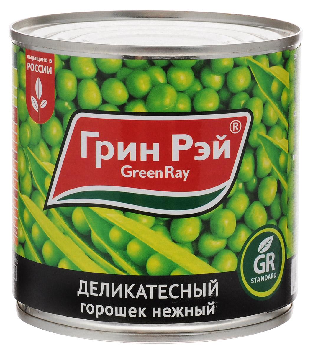 Green Ray Деликатесный горошек зеленый, 425 мл609Зеленый горошек Green Ray Деликатесный – высококачественный продукт, изготовленный из отборного зеленого горошка мозговых сортов. Горошек отличается приятным сладковатым вкусом и аппетитным ароматом.