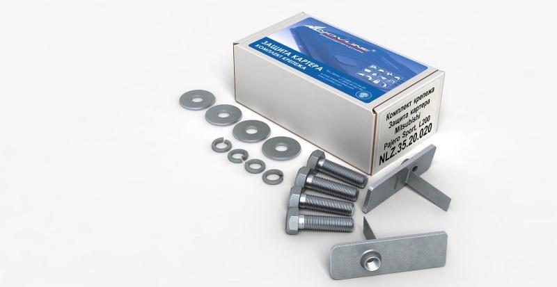 Комплект Защита картера и крепеж MITSUBISHI Pajero Sport, L200 (DS CC) (2008-) (3мм) 3,0 бензин/2,5 дизель МКПП/NLZ.35.20.020 NEW
