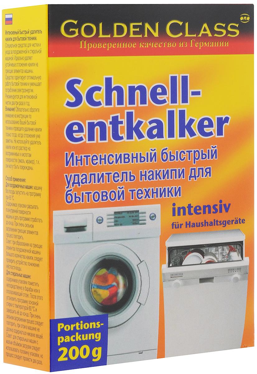 Средство для удаления накипи Schnell Entkalker, 200 г04235/04236Специальное средство Schnell Entkalker предназначено для быстрого и эффективного удаления устойчивых отложений накипи с нагревательных элементов и внутренних деталей стиральной и посудомоечной машины. Легко удаляет даже самые твердые, застаревшие известковые отложения. Товар сертифицирован.