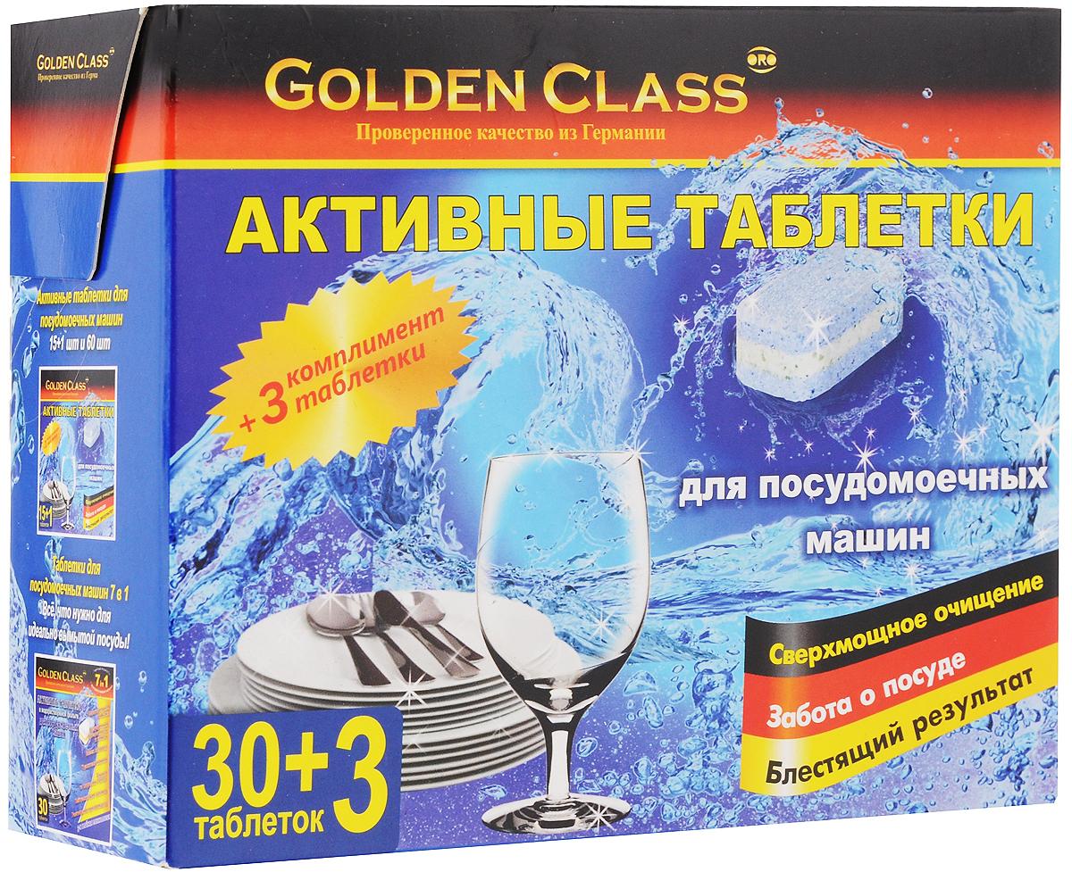 Таблетки для посудомоечных машин Golden Class, 33 шт06062Таблетки Golden Class предназначены для мытья посуды в посудомоечной машине любого типа и производителя. Современная трехслойная рецептура таблетки позволяет основательно, но деликатно удалять любые загрязнения с вашей посуды, не нанося вреда внутренним частям и механизмам вашей посудомоечной машины, не повреждая цвета, рисунок и внешний вид посуды при любых режимах мойки. Новая проверенная технология Golden Class позволяет: - использовать для мытья воду любой жесткости, благодаря специальной смягчающей рецептуре таблеток, - благодаря содержанию энзимов тщательно мыть посуду даже при низких температурах, тем самым экономить электроэнергию, - использовать для одной загрузки только одну таблетку. Товар сертифицирован.