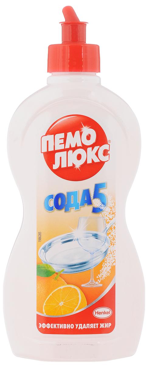 Средство для мытья посуды Пемолюкс Цитрусовая свежесть, 450 мл934983Пемолюкс Цитрусовая свежесть является эффективным средством против жира даже в холодной воде. Средство является универсальным, оно подходит для всех видов посуды и экономично в использовании. В его состав не входят агрессивные химикаты. Товар сертифицирован.