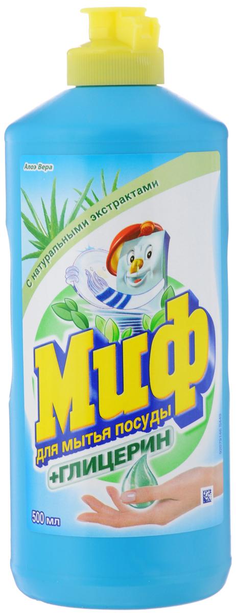 Средство для мытья посуды Миф, с Алоэ Вера и глицерином, 500 млMD-81557058Средство для мытья посуды Миф содержит натуральный экстракт Алоэ Вера и имеет освежающий аромат. Особенности средства для мытья посуды Миф: - мягкий для рук, - легко смывается водой, не оставляя разводов на посуде, - посуда становиться чистой до приятного скрипа. Товар сертифицирован