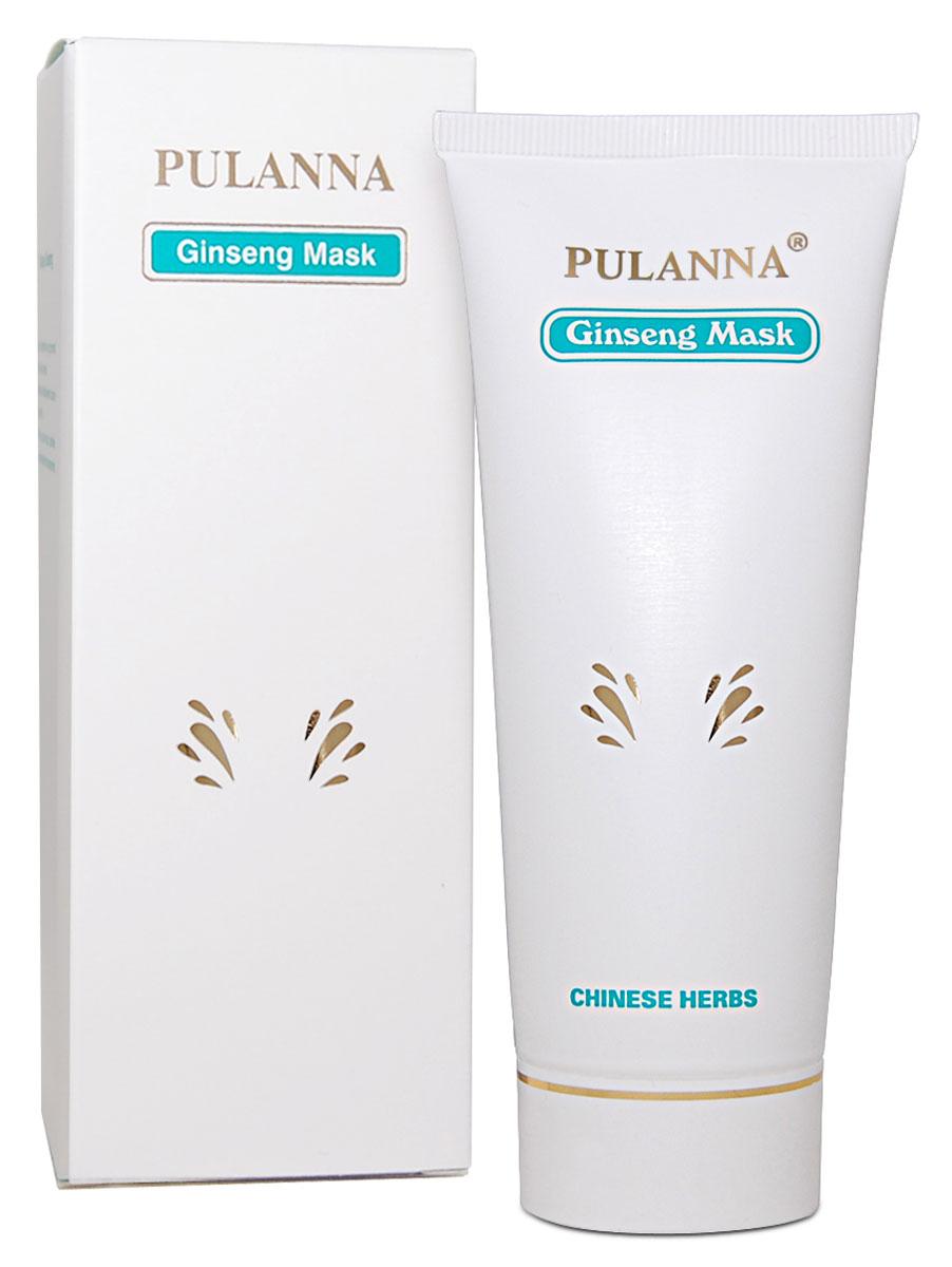 Pulanna Женьшеневая маска для лица Ginseng Mask, 90 г5902596005108Женьшеневая маска для глубокого очищения кожи сразу работает в нескольких направлениях: эфективно очищает, насыщает кожу микроэлементами, активно увлажняет, нормализует процессы метаболизма, ускоряет регенерацию клеток кожи.Также маска обладает бактерицидным действием. В процессе снятия маски происходит механическое удаление прверхностных роговых чешуек и комедонов. Для всех типов кожи с 25-30 лет.