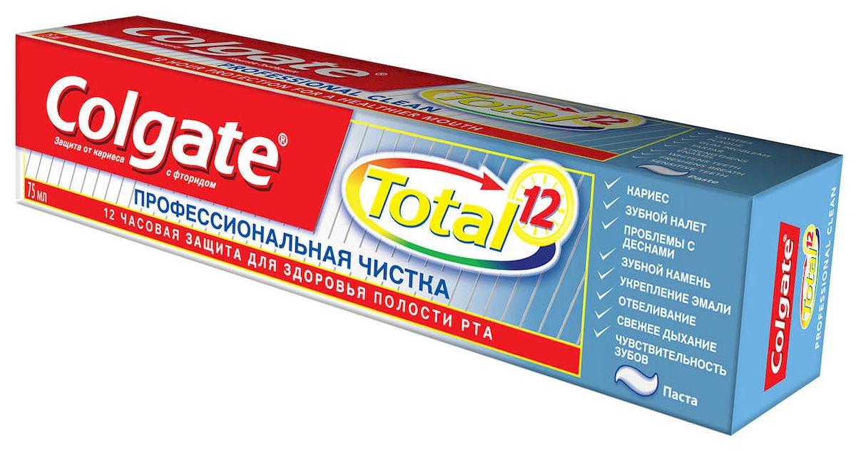 Colgate Зубная паста Total 12. Профессиональная чистка паста, 75 млCN03105A- Эффективно борется с размножением бактерий в течение 12 часов, обеспечивая комплексную защиту всей полости рта. - Содержит специальный ингредиент, подобный тому, который используют стоматологи для гладких и блестящих зубов надолго
