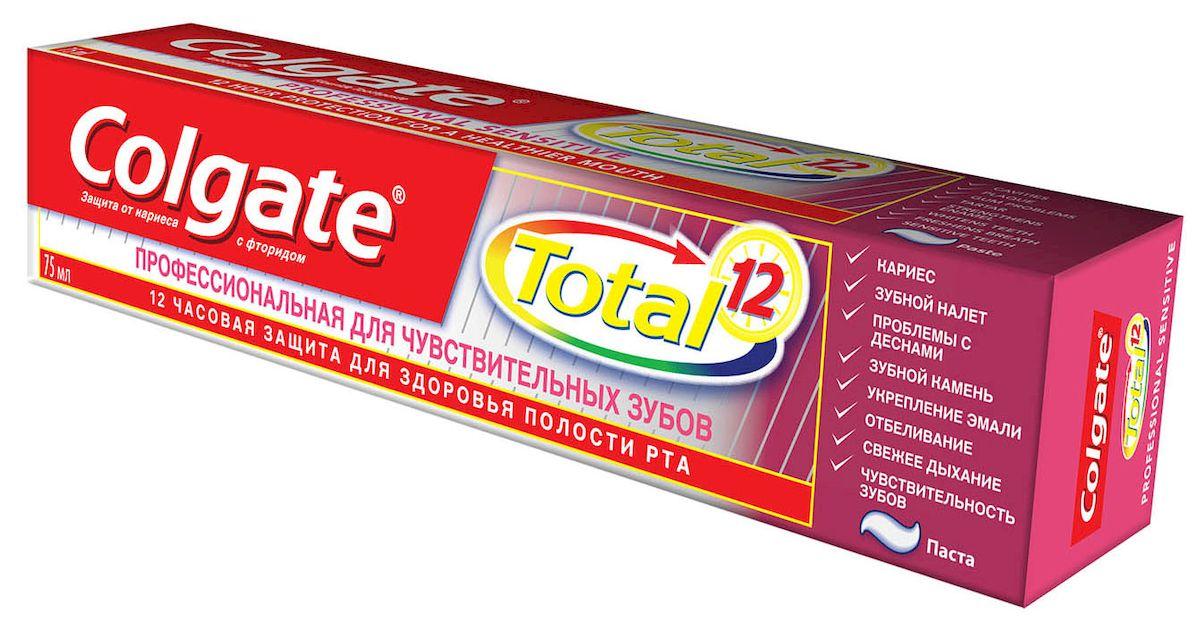 Colgate Зубная паста Total 12. Профессиональная для чувствительных зубов, 75 млCN03106A- Эффективно борется с размножением бактерий в течение 12 часов, обеспечивая комплексную защиту всей полости рта. - Снижает чувствительность зубов, блокируя нервные окончания