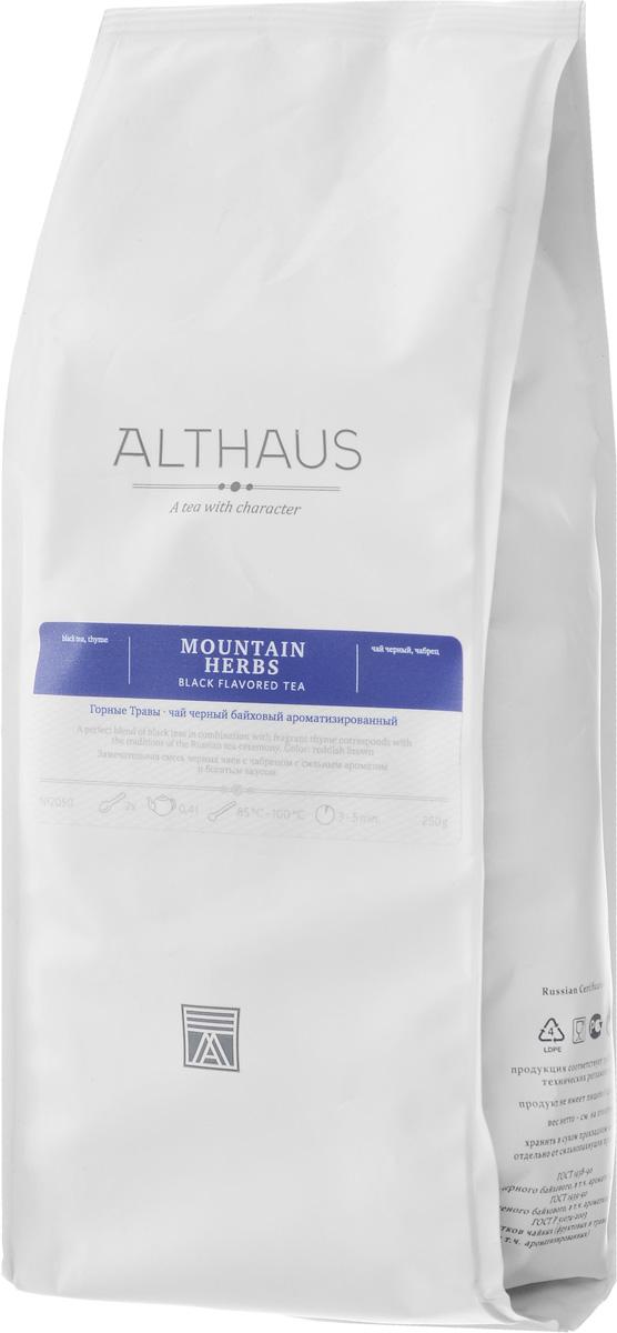 Althaus Mountain Herbs черный листовой чай, 250 гTALTHL-L00098Althaus Mountain Herbs — это необыкновенная смесь отборных сортов черного чая с душистым горным чабрецом. Данный вид чая выдержан в лучших традициях истинно русского чаепития. Настой чабреца или богородской травы, как его называли на Руси, веками считался целебным. В этом купаже изящные черные чаинки украшены россыпью миниатюрных фисташково-зеленых листочков. В напитке чувствуется приятный выдержанный запах мокрого дерева и утреннего осеннего леса после дождя. Древесный аромат сопровождается легким вяжущим послевкусием и пряно-маслянистой нотой чабреца. Чай также прекрасно сочетается с блюдами кавказской кухни. Оптимальная температура заваривания: 95°С Температура воды: 85-100 °С Время заваривания: 3-5 мин Цвет в чашке: коричневый с красным
