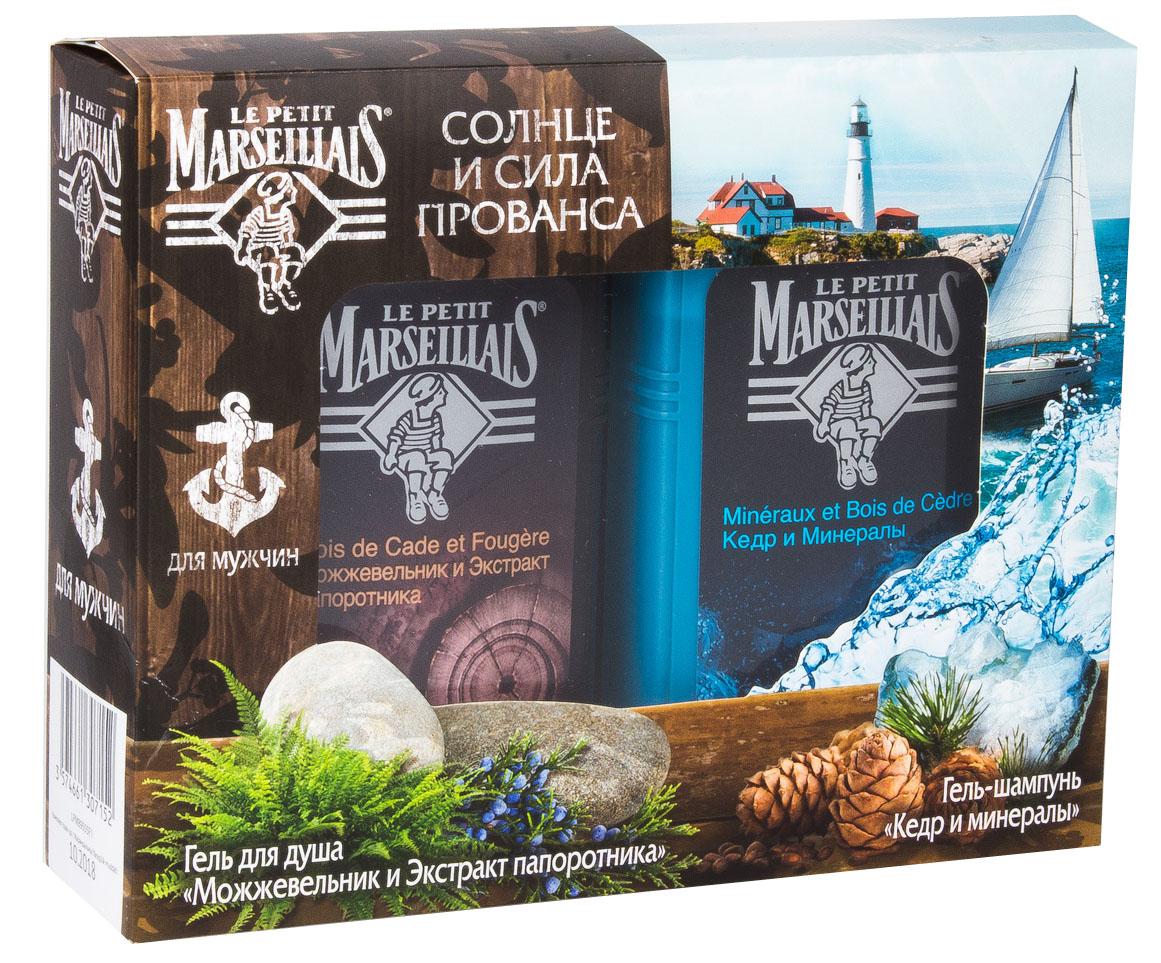 Le Petit Marseillais Подарочный набор: Гель-шампунь для мужчин Кедр и минералы, 250 мл + Гель для душа для мужчин Можжевельник и Экстракт папоротника, 250 мл