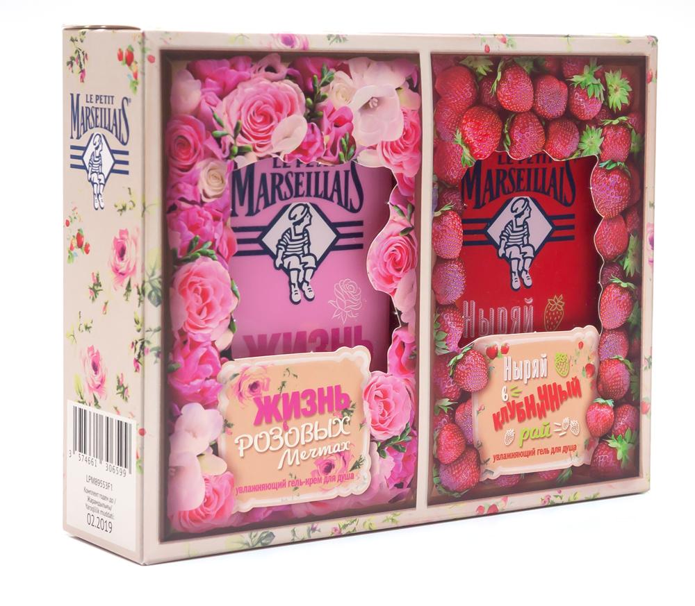 Le Petit Marseillais Подарочный набор: Гель-крем для душа Роза Прованса, 250 мл + Гель для душа Клубника Прованса, 250 мл