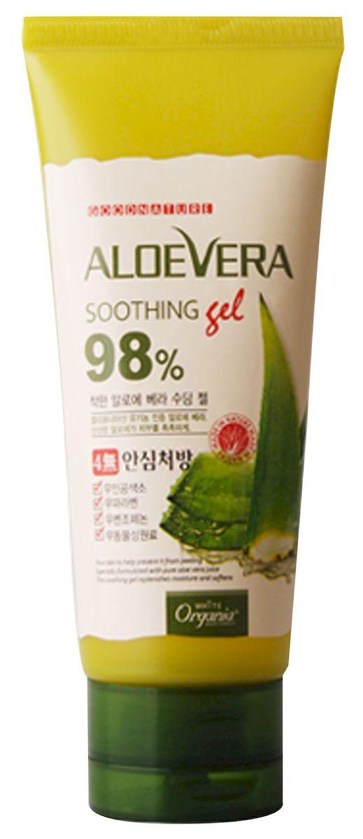 Whitecospharm Успокаивающий гель с натуральным соком алоэ вера White Organia, 100 г456943Гель моментально оказывает успокаивающее и охлаждающее действия на кожу, насыщает и питает ценными сикроэлементами. - Алоэ вера содержит витамины A, B, C, E, а также аминокислоты, энзимы и минералы. Глубоко увлажняет кожу, успокаивает, заживляет и оказывает мощное антиоксидантное воздействие - Гель идеально подойдет в качестве средства после загара, средства после бритья или в качестве охлаждающей экспресс-маски для лица, в том числе – кожи век Способ применения: нанести небольшое количество геля на кожу, распределить легкими массажными движениями и дать впитаться. Гель рекомендуется хранить в холодильнике. Меры предосторожности: при появлении раздражения на коже прекратите использование и обратитесь к врачу. При попадании средства в глаза промойте их проточной водой. Храните в недоступном для детей месте. Состав: вода, спирт, дипропиленгликоль, глицерин, сок листьев алоэ вера (95%), лактобациллы / фильтрат алоэ вера, экстракт коры шелковицы белой,...