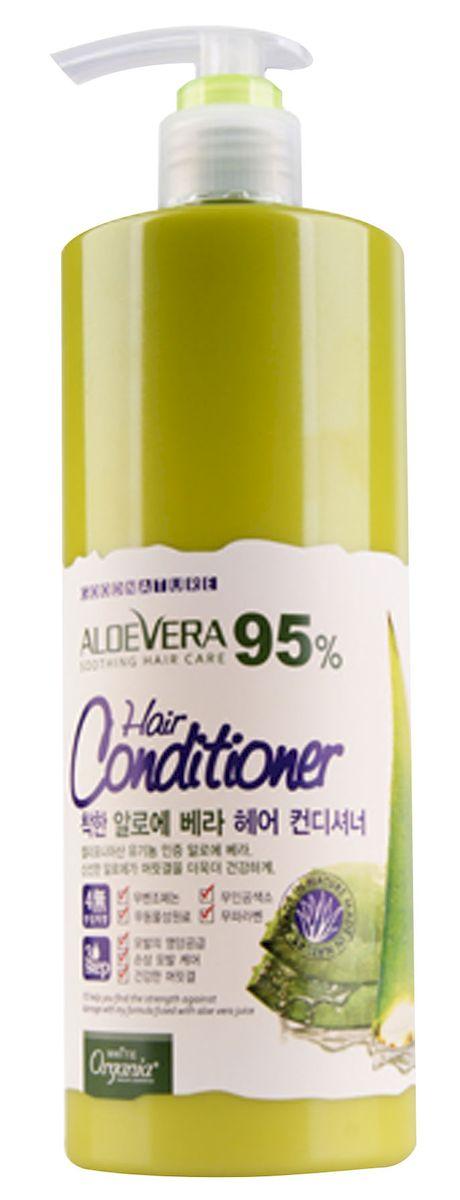 Whitecospharm Увлажняющий кондиционер для ослабленных волос White Organia с соком листьев алоэ, экстрактами морк, 500 мл457285Специальная формула кондиционера с растительными экстрактами создана для максимально эффективного ухода за ослабленным волосами. - Сок алоэ интенсивно увлажняет, а растительные экстракты питают волосы по всей длине - Кондиционер восстанавливает наружный защитный слой волоса – кутикулу, придавая волосам здоровый блеск и гладкость - Не утяжеляет волосы, облегчает расчесывание и укладку волос Способ применения: нанесите необходимое количество кондиционера на предварительно вымытые волосы, оставьте на 1-2 минуты, затем тщательно промойте водой. Подходит для ежедневного применения. Меры предосторожности: при попадании средства в глаза промойте их проточной водой. Храните в недоступном для детей месте.