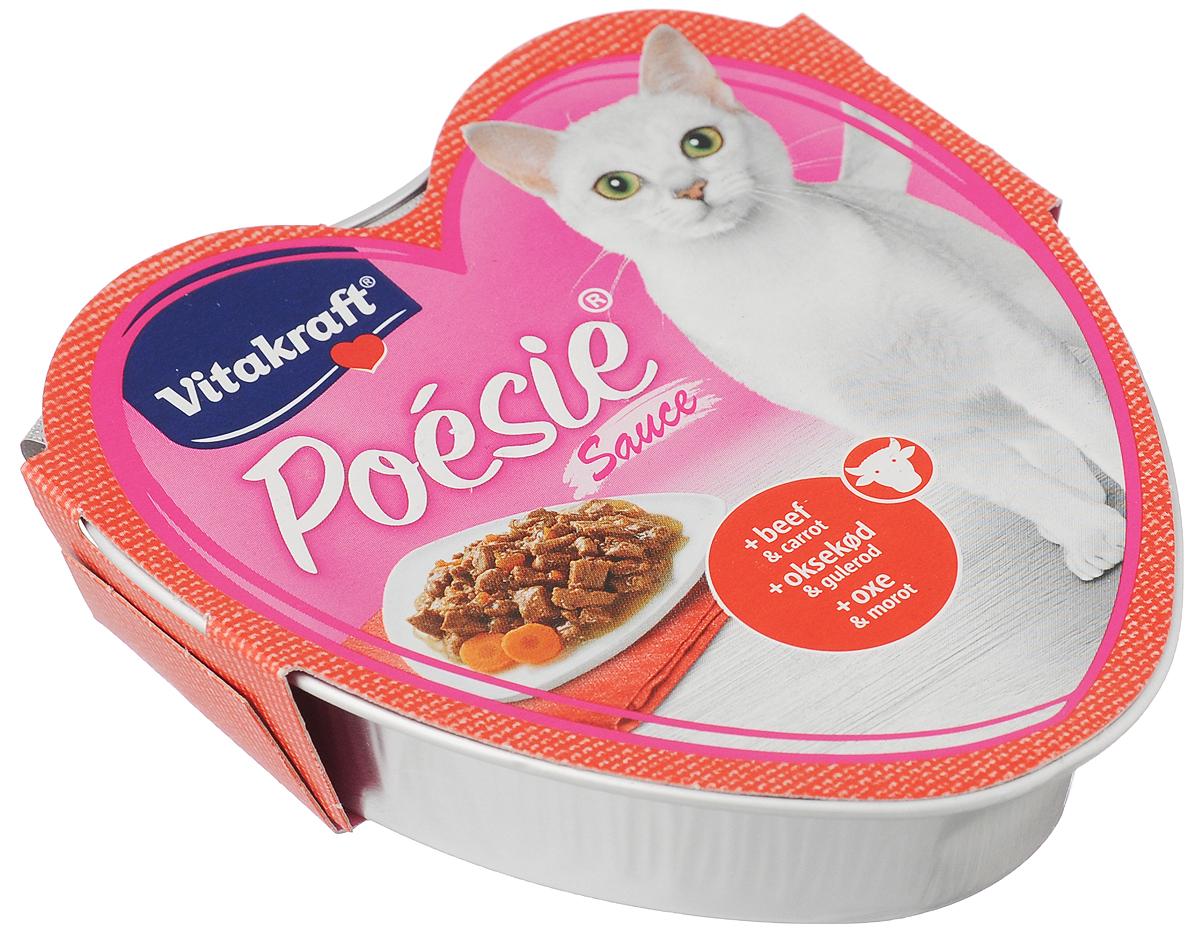 Консервы для кошек Vitakraft Poesie, говядина с морковью в соусе, 85 г62941Консервы для кошек Vitakraft Poesie - это полнорационный корм для кошек без искусственных красителей, сахара и консервантов. Состав: мясо и мясные субпродукты (5% говядина), овощи (4% морковь), злаки, минеры, инулин. Товар сертифицирован.