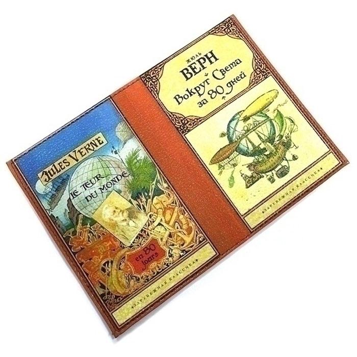 Обложка на паспорт Эврика Вокруг света за 80 дней, цвет: коричневый, желтый. 9424194241Обложка для паспорта от Evruka - оригинальный и стильный аксессуар, который придется по душе истинным модникам и поклонникам интересного и необычного дизайна. Качественная обложка выполнена из легкого и прочного ПВХ, который надежно защищает важные документы от пыли и влаги. Рисунок нанесён специальным образом и защищён от стирания. Изделие раскладывается пополам. Внутри размещены два накладных кармашка из прозрачного ПВХ. Простая, но в то же время стильная обложка для паспорта определенно выделит своего обладателя из толпы и непременно поднимет настроение. А яркий современный дизайн, который является основной фишкой данной модели, будет радовать глаз.