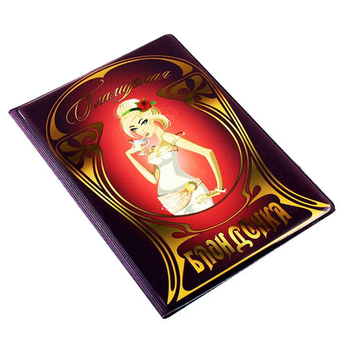Обложка на паспорт Эврика №238 Гламурная Блондинка, цвет: черный, красный, желтый. 9603696036Обложка для паспорта от Evruka - оригинальный и стильный аксессуар, который придется по душе истинным модникам и поклонникам интересного и необычного дизайна. Качественная обложка выполнена из легкого и прочного ПВХ, который надежно защищает важные документы от пыли и влаги. Рисунок нанесён специальным образом и защищён от стирания. Изделие раскладывается пополам. Внутри размещены два накладных кармашка из прозрачного ПВХ. Простая, но в то же время стильная обложка для паспорта определенно выделит своего обладателя из толпы и непременно поднимет настроение. А яркий современный дизайн, который является основной фишкой данной модели, будет радовать глаз.