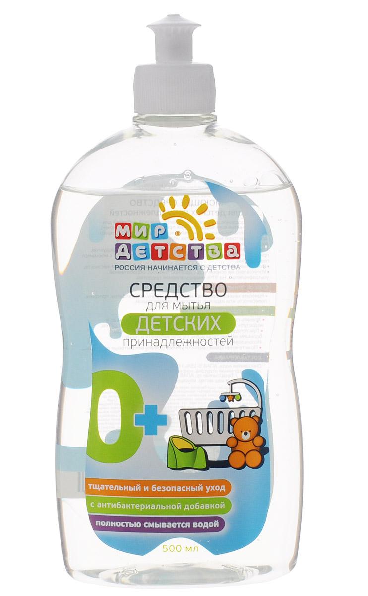 Мир детства Средство для мытья детских принадлежностей 500 мл 44016