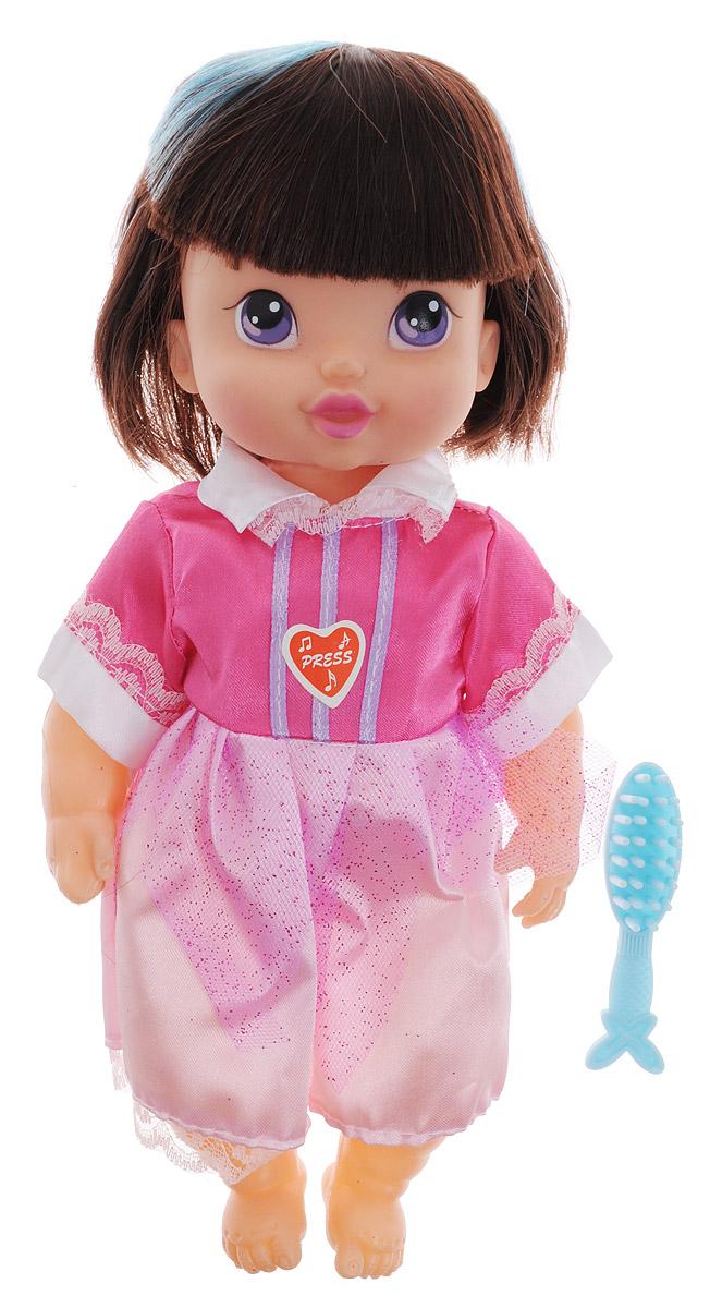 Shantou Кукла озвученная цвет платья розовый светло-розовый