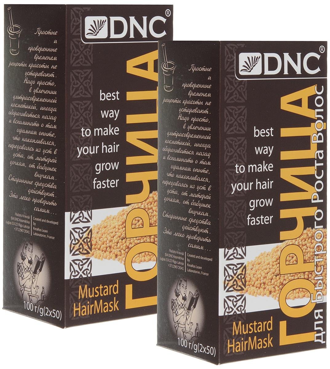 DNC Горчица для волос + Горчица для волос (2*100г) набор4751006752498Почувствуйте, как тепло добирается до тысяч усталых и неработающих волосяных луковичек побуждая их к росту красивых и крепких волос. для быстрого роста волос Действие на волосы: растут быстрее меньше выпадают выглядят красивее дольше не пачкаются корни волос пробуждаются к активности подсушивает жирные волосы очищает волосы лучше шампуня Маска вызывает приток крови к корням волос, способной разбудить и заставить активнее расти самые ленивые волоски. Усиленный кровоток доставляет питательные вещества и кислород, необходимые для здорового роста волос, прямо к луковицам, а лечебные травы и аминокислоты поддерживают стимуляцию их работы.