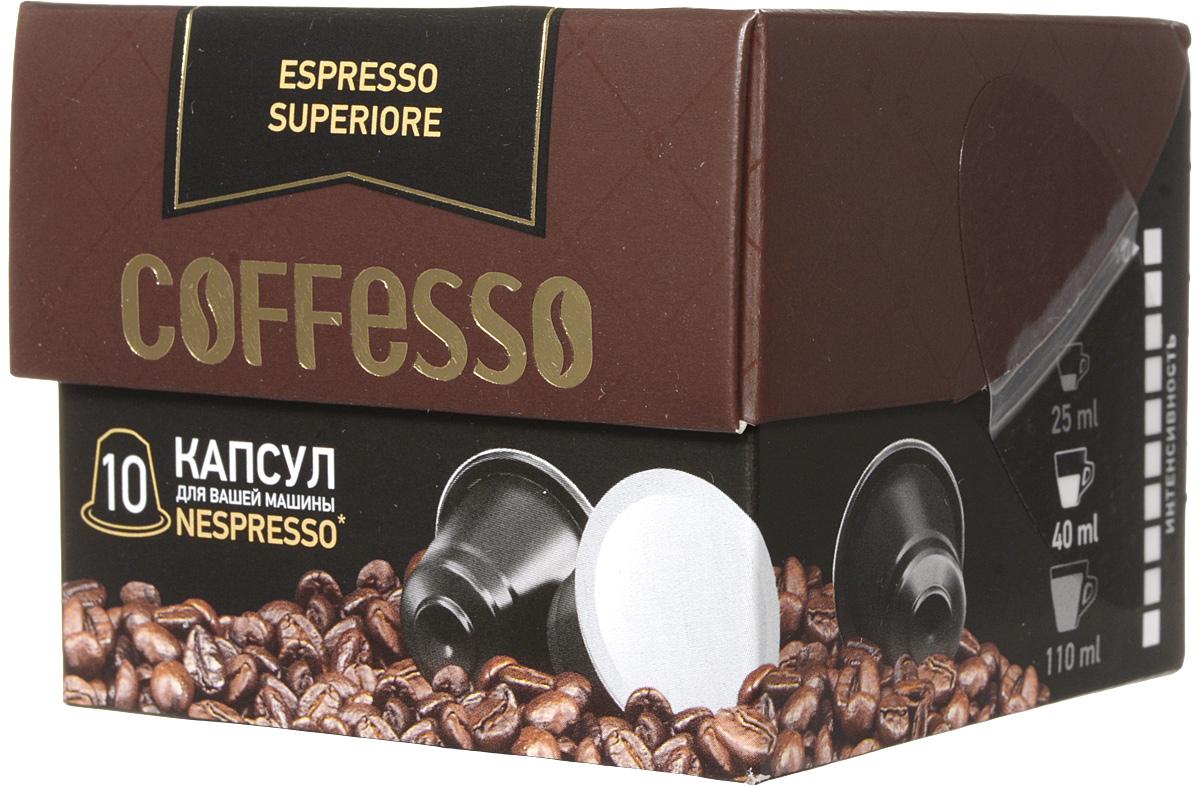 Coffesso Espresso Superiore кофе в капсулах, 10 шт