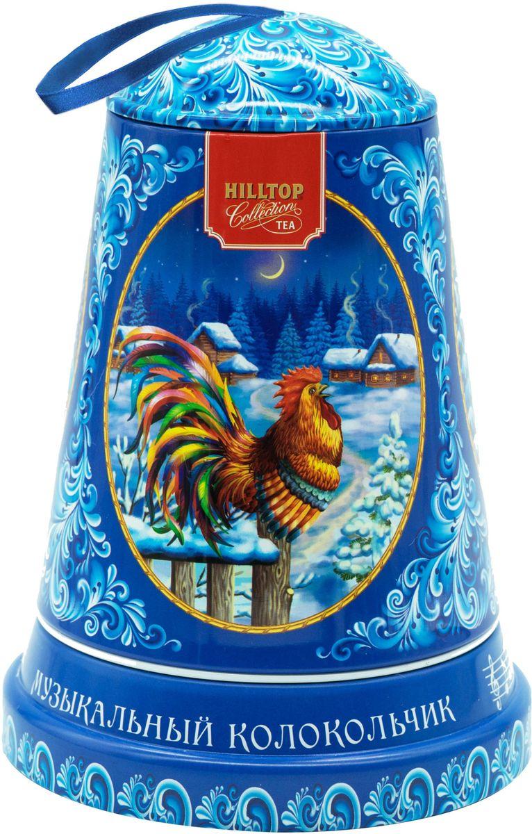 Hilltop Музыкальный колокольчик Сказочная ночь Королевское золото черный листовой чай, 100 г4607099306967Чай «Королевское Золото» – крупнолистовой терпкий черный чай стандарта Супер Пеко с лучших плантаций острова Цейлон