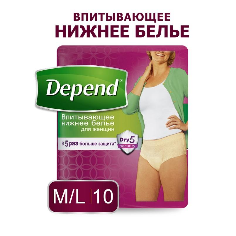 Depend Белье женское впитывающее размер M/L 10 шт1971001Depend - впитывающее нижнее белье для женщин, ведущих активный образ жизни, но страдающих различными степенями недержания мочи. Недержание также наблюдается у беременных женщин. Это происходит из-за того, что на мочевой пузырь начинает давить растущий плод. По этой причине с каждым днем все труднее становится сдерживать даже небольшое количество жидкости. Поэтому белье Depend будет полезно будущим мамочкам. Depend - это супертонкое впитывающее нижнее белье, созданное с учетом анатомических особенностей тела. Мягкий пористый наружный слой быстро проводит жидкость внутрь, сохраняя поверхность практически сухой, и дарит ощущение комфорта, а система Secure Lock System надежно удерживает влагу и запах в течение всего дня. Удобный эластичный пояс, как у нижнего белья, надежно фиксирует впитывающие трусы, позволяя активно в них двигаться.