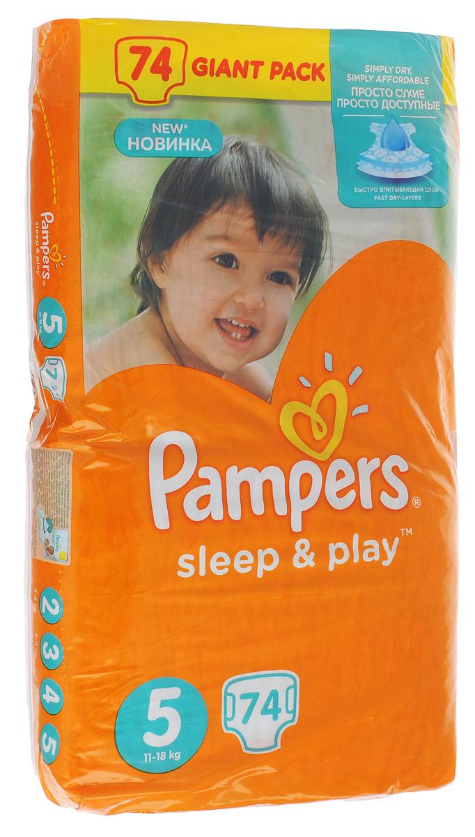 Pampers Sleep & Play Подгузники 5 11-18 кг 74 штPA-81448313Для того чтобы малыш гармонично развивался и всегда радовал родителей своим отличным настроением, очень важно обеспечить ему комфортные условия для спокойного сна и активных игр. Подгузники Pampers Sleep & Play содержат уникальный впитывающий слой и экстракт ромашки, обладающий смягчающими и антисептическими свойствами. Подгузники Pampers Sleep & Play не только отлично впитывают влагу и удерживают ее внутри, обеспечивая малышу до 9 часов безмятежного сна, но и эффективно ухаживают за нежной детской кожей. Преимущества подгузников Pampers Sleep & Play: внутренний слой быстро впитывает и распределяет жидкость внутри подгузника; экстракт ромашки: дополнительная защита кожи от раздражений; боковые манжеты надежно защищают от протекания; анатомическая форма обеспечивает максимальный комфорт, повторяя форму тела малыша и защищая от кома между ножками; внешний слой пропускает воздух к коже ребенка, позволяя ей дышать; тянущиеся боковинки...