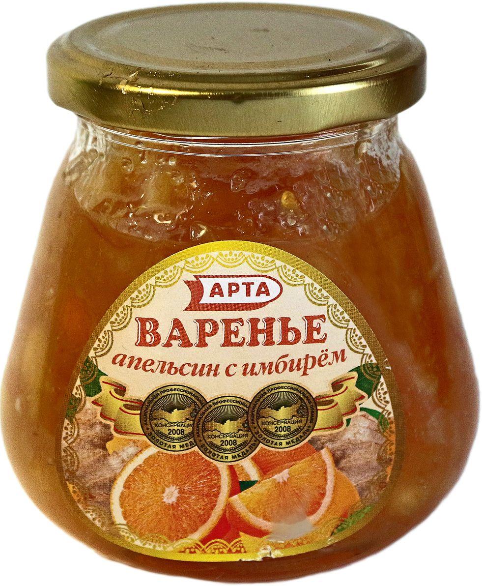 Арта натуральное варенье из апельсина и имбиря, 340 г0177.Арта - натуральное варенье из апельсина и имбиря, которое станет вкусным витаминным лакомством для вас и ваших детей. Главное достоинство апельсина, как и всех цитрусовых – это витамин С. Апельсины полезны для организма в целом и для пищеварительной, эндокринной, сердечно-сосудистой и нервной систем в частности. Апельсин благотворно влияет на заживление ран и нарывов. Действует успокаивающе, укрепляет нервы, благотворно влияет на деятельность центральной нервной системы. Имбирь считают удивительным растением, обладающим свойствами противоядия. Содержатся в нем витамины C, B1, B2, A, фосфор, кальций, магний, железо, цинк, натрий и калий. Подобно чесноку, его свойства помогают бороться с микроорганизмами, повышают иммунитет, благотворно влияют на пищеварение. Известно, что имбирь имеет потогонное, отхаркивающее, болеутоляющее действие.