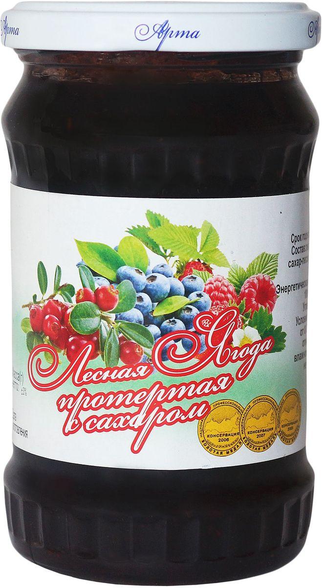 Арта лесная ягода протертая с сахаром, 350 г
