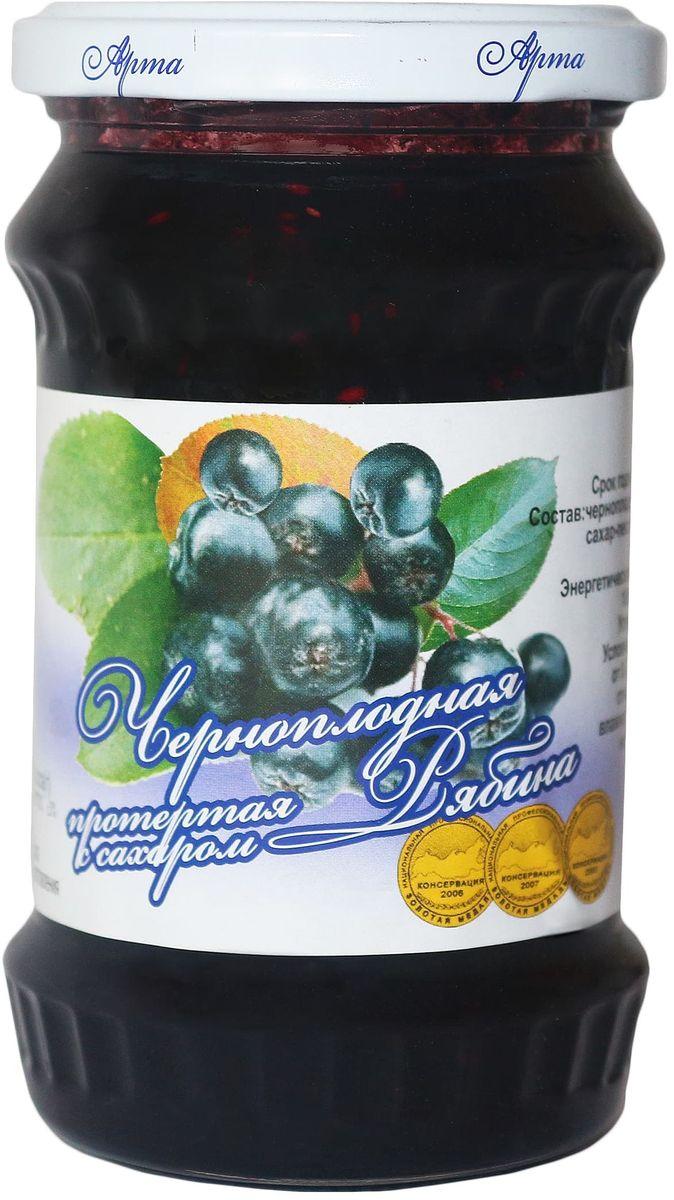Арта черноплодная рябина протертая с сахаром, 350 г