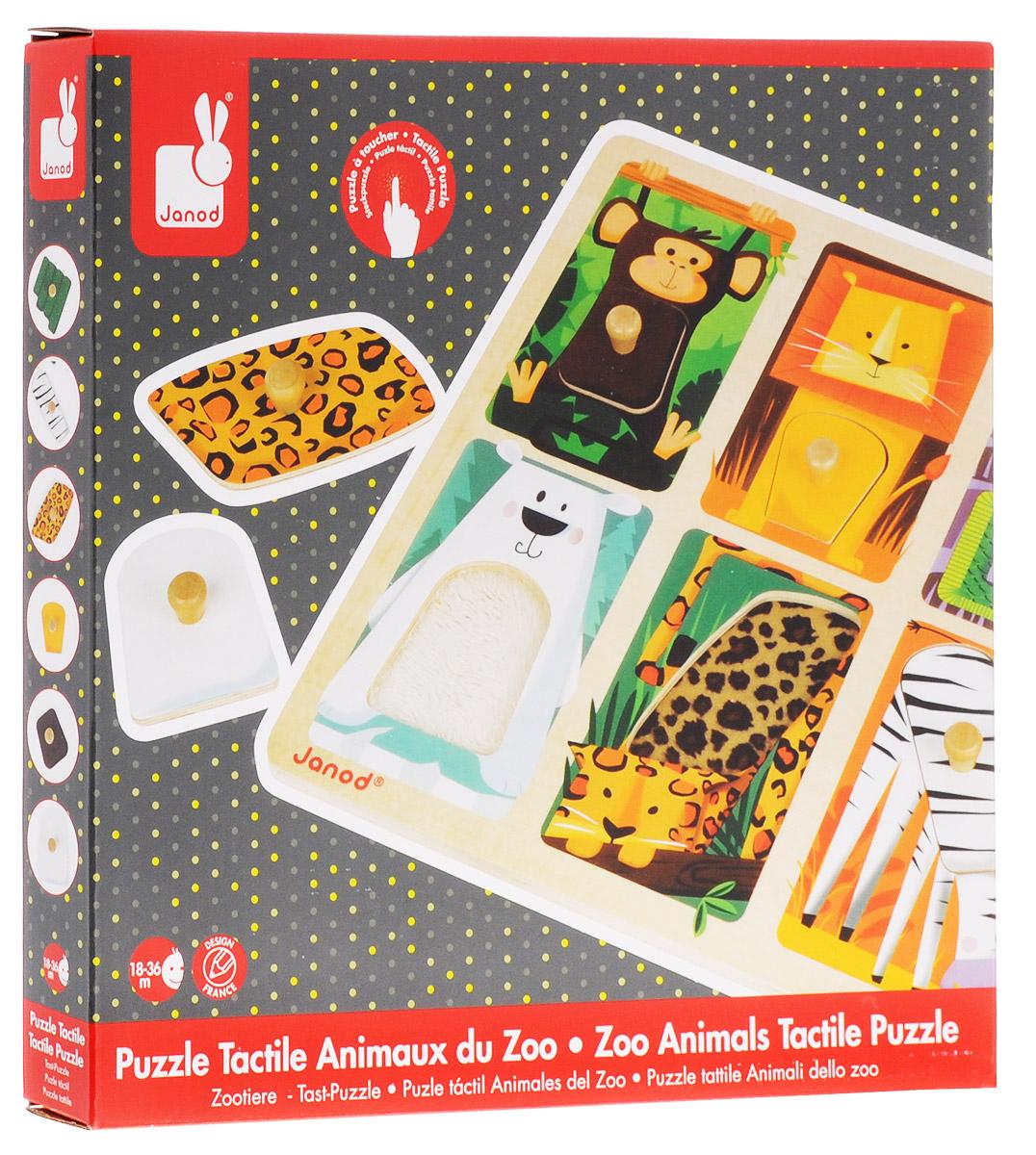 Janod Пазл для малышей Животные зоопаркаJ07081Текстурный пазл-вкладыш Janod Животные зоопарка - это деревянный пазл с 6 фигурками-вкладышами (обезьянка, белый медведь, лев, змея, зебра, леопард). Под каждой фигуркой находится текстильный материал, подобранный максимально близко цвету и текстуре шкурки животных. Благодаря тактильному восприятию наряду с визуальным, у детей формируется более полный ассоциативный ряд, связанный с тем или иным животным, расширяется словарный запас, формируется творческое мышление. Для детей от 18 до 36 месяцев.