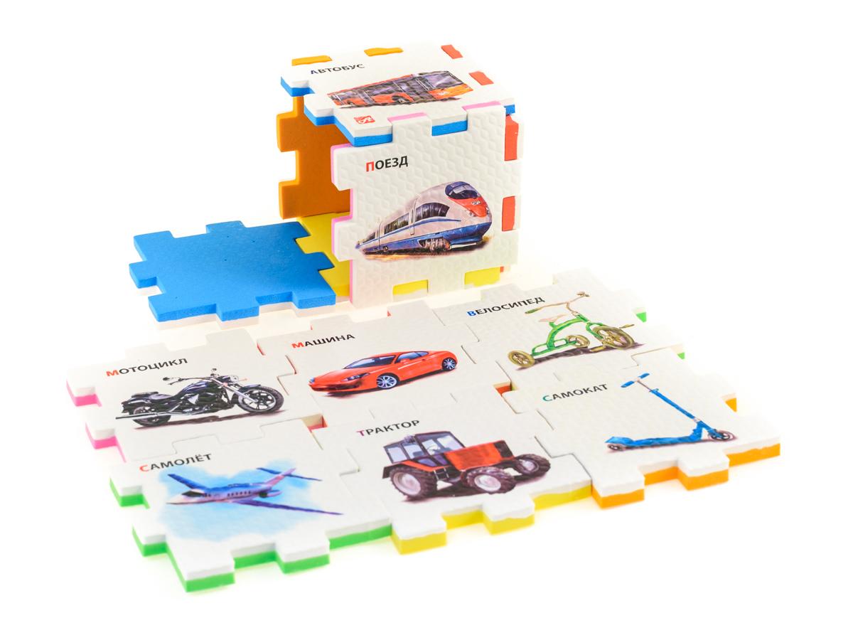 Нескучный кубик Пазл для малышей Транспорт282348Развивающее пособие-игрушка призвано в легкой игровой форме помочь ребенку познакомиться с окружающим миром, изучить цвета, формы, развить логическое и ассоциативное мышление. Из деталей кубика можно конструировать не только кубик из 6 элементов! Попробуйте собрать форму побольше — из 10-12 деталей, либо кубик из 24 деталей, у которого каждая сторона будет состоять из 4-х картинок-элементов. Либо вы можете сложить с ребенком необычный коврик из деталей кубика. Позвольте ребенку поиграть самому — он сможет сконструировать разные формы и фигуры, которые подскажет ему его воображение. С детьми постарше можно заниматься изучением иностранных языков в игровой форме.