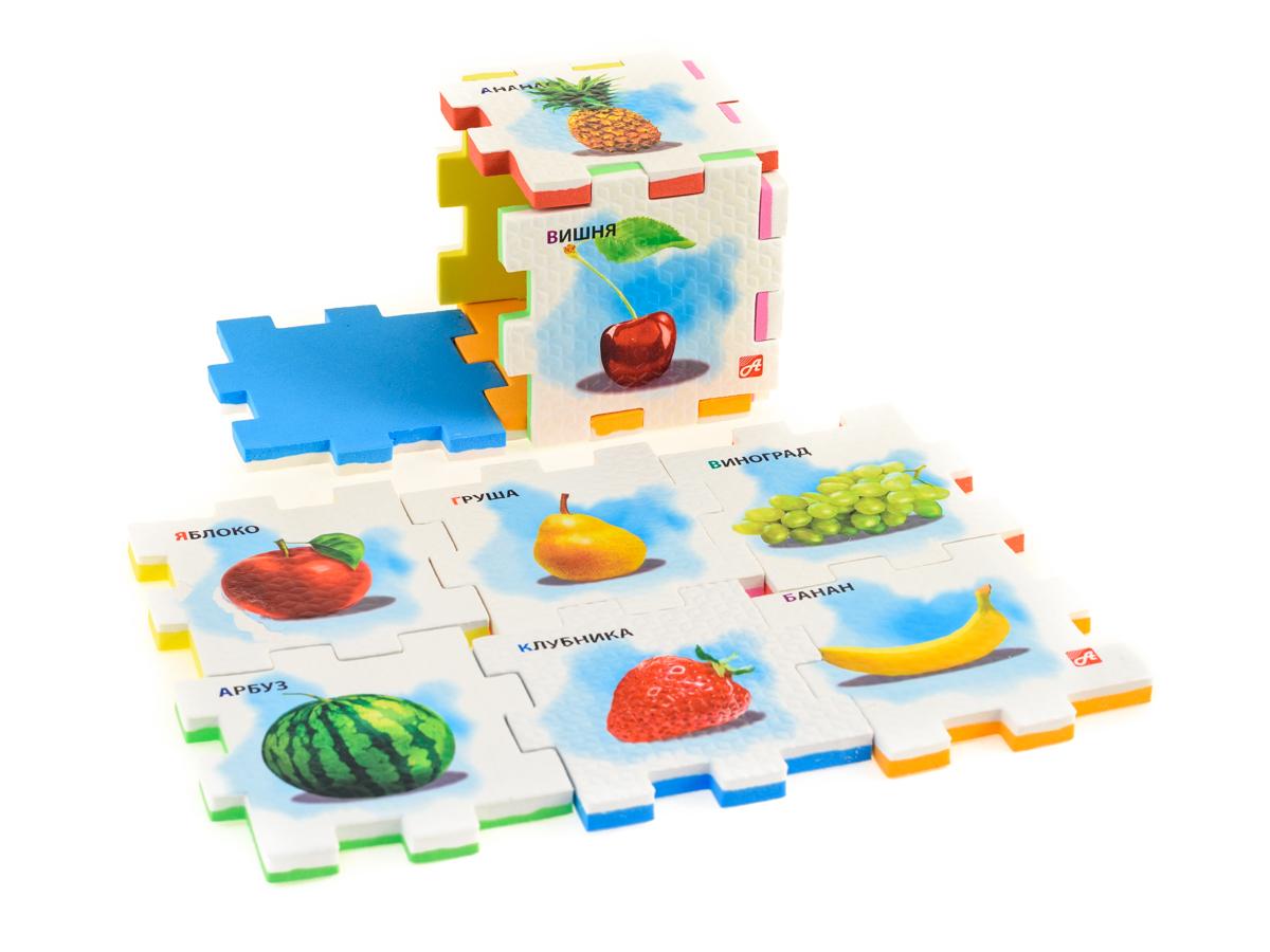 Нескучный кубик Пазл для малышей Фрукты282358Развивающее пособие-игрушка призвано в легкой игровой форме помочь ребенку познакомиться с окружающим миром, изучить цвета, формы, развить логическое и ассоциативное мышление. Из деталей кубика можно конструировать не только кубик из 6 элементов! Попробуйте собрать форму побольше — из 10-12 деталей, либо кубик из 24 деталей, у которого каждая сторона будет состоять из 4-х картинок-элементов. Либо вы можете сложить с ребенком необычный коврик из деталей кубика. Позвольте ребенку поиграть самому — он сможет сконструировать разные формы и фигуры, которые подскажет ему его воображение. С детьми постарше можно заниматься изучением иностранных языков в игровой форме.