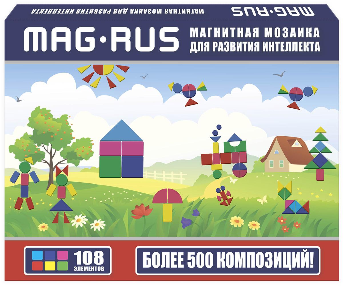 Mag-Rus Обучающая игра Деревенский дворикMRmos102AМагнитная мозаика состоит из 108 элементов 17 различных форм 8 разных цветов и позволяет сложить более 200 композиций. Игра с мозаикой развивает интеллект и воображение ребёнка. С рождения ребёнок изучает окружающий мир, его привлекают яркие цвета и новые формы. Играя с мозаикой, ребёнок развивает мелкую и крупную моторику. С 2-3-х лет у ребёнка активно развивается воображение, и мозаика MAG-RUS — его лучший помощник. Собирая фигуры и композиции, ребёнок формирует пространственное мышление. При помощи мозаики MAG-RUS ребёнок познакомится с основными геометрическими фигурами: квадратом, кругом, ромбом, треугольником и другими. Ребёнок изучит понятие «часть-целое», научится собирать знакомые ему фигуры из элементов мозаики. Мозаика MAG-RUS — безопасная магнитная мозаика! Её детали крупные, выполнены из плотного мягкого полимера. Поэтому мозаика подойдёт ребёнку в любом возрасте! Мозаика универсальна в использовании: ею можно играть как на прилагаемой...
