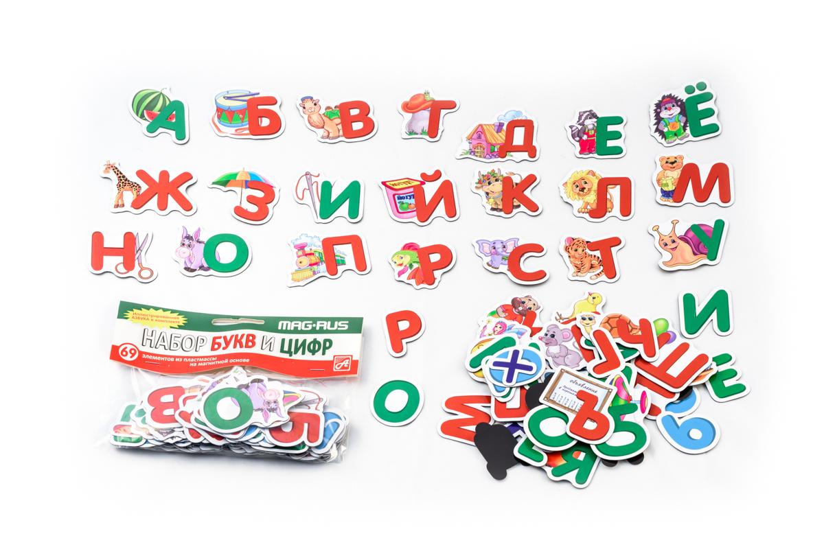 MAG-RUS Обучающая игра Иллюстрированная азбукаNF1003Отличный набор для изучения русского алфавита, занятий словоборазованием, морфологией. В комплекте имеется великолепно иллюстрированная азбука для развития ассоциативного мышления и более успешного изучения материала. При помощи БУКВ УВЕЛИЧЕННОГО РАЗМЕРА (5 см по высоте) ребенок сможет легко складывать слова и слоги самостоятельно! Дополнительный набор букв позволят эффективно заниматься с ребенком словообразованием, складыванием слогов и слов. Ребенка также можно познакомить с цифрами, математическими и пунктуационными знаками