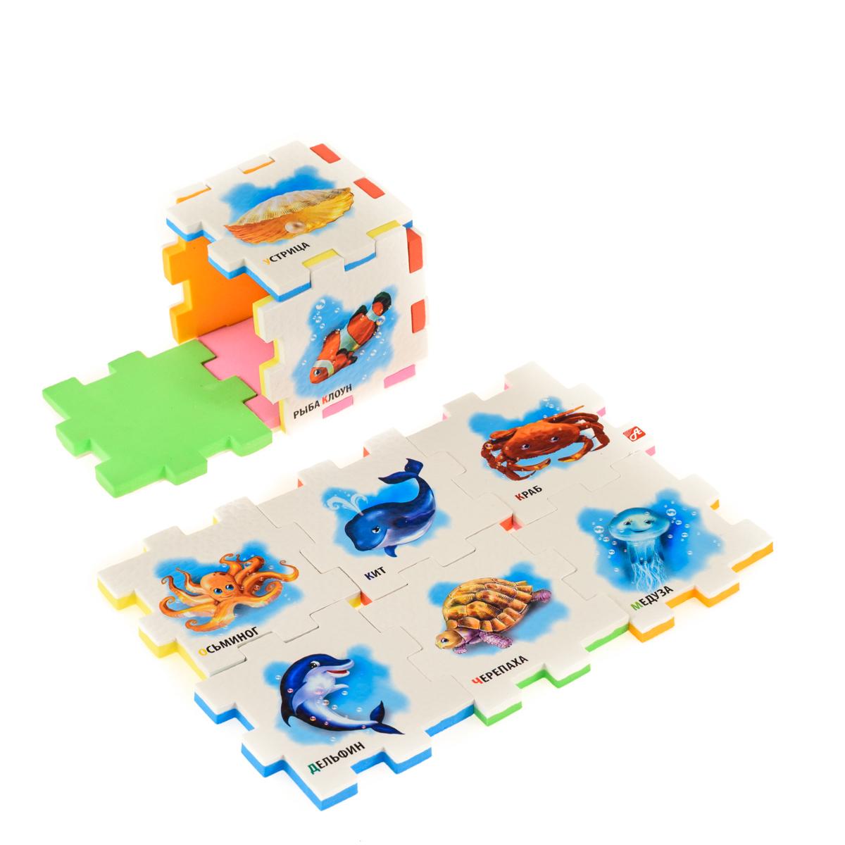 Нескучный кубик Пазл для малышей Морские обитатели282372Развивающее пособие-игрушка призвано в легкой игровой форме помочь ребенку познакомиться с окружающим миром, изучить цвета, формы, развить логическое и ассоциативное мышление. Из деталей кубика можно конструировать не только кубик из 6 элементов! Попробуйте собрать форму побольше — из 10-12 деталей, либо кубик из 24 деталей, у которого каждая сторона будет состоять из 4-х картинок-элементов. Либо вы можете сложить с ребенком необычный коврик из деталей кубика. Позвольте ребенку поиграть самому — он сможет сконструировать разные формы и фигуры, которые подскажет ему его воображение. С детьми постарше можно заниматься изучением иностранных языков в игровой форме.